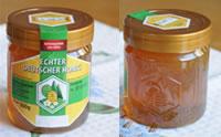 Honig, flüssig. Frisch geschleuderter Honig aus dem aktuallen Jahr